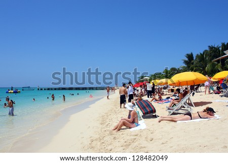 Doctor's Cave Beach Club, Montego Bay (also known as Doctor's Cave Bathing Club) has been one of the most famous beaches in Jamaica for nearly a century.
