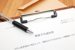 Documents on dismissal in Japan. Translation: Company. Directors. Notice of dismissal. In accordance with the provisions of our employment regulations, we hereby dismiss you as of the following date.