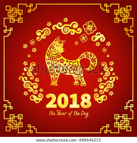 Dog is a symbol of the 2018 chinese new year design for greeting dog is a symbol of the 2018 chinese new year design for greeting cards calendars banners posters invitations ez canvas m4hsunfo
