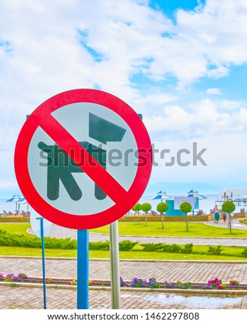 Dog prohibition sign. No dogs sign - dogs not allowed symbol, pictogram. #1462297808