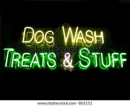 Dog Wash, Treats and Stuff