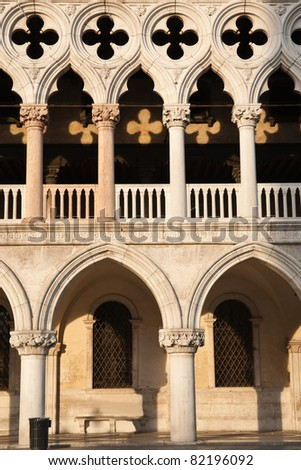 Doge's Palace the historic seat of government and as the palace of justice, venice, Italy.