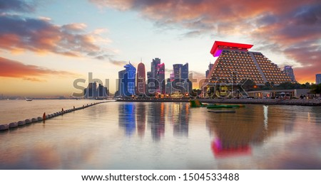 Doha city skyline city center after sunset, Qatar