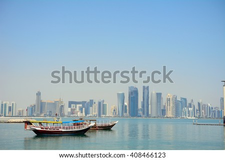 DOHA - MARCH 1 : Dhows at the bay at  1 March, 2015 in Doha, Qatar. Dhows are wooden boats used in the Arabic and African countries. #408466123