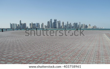 DOHA, QATAR - 3 February.  The West Bay City skyline on February 3, 2016 in Doha, Qatar. #403758961