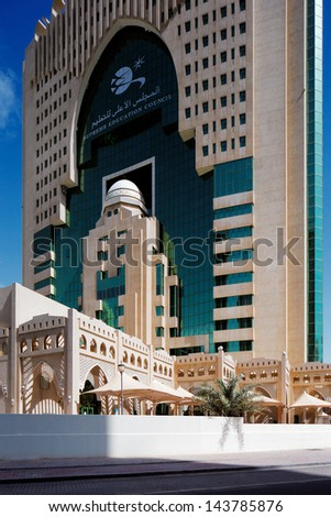Doha qatar may 3 the supreme education council for Architectural design company in qatar