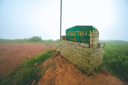 Doi Suan Ya Luang signpost for conqueror on hill at Ban San Charoen district, Thailand: TEXT TRANSLATION: