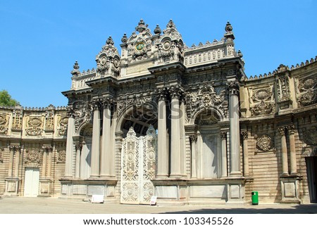 Dolmabahce Palace entrance (Gate of Sultan), Istanbul, Turkey