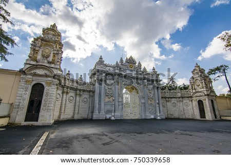 Dolmabahce Palace Gate in Istanbul #750339658