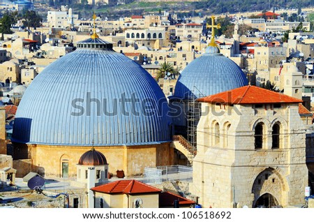 Dome cupola of the Church of the Holy Sepulchre in Jerusalem, Israel
