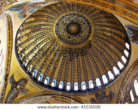 Dome of Hagia Sophia basilica. It is the first time that hidden angel image is being visible  to the visitors after scaffolding removed.