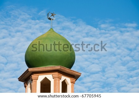 Dome of mosque in blue sky - stock photo