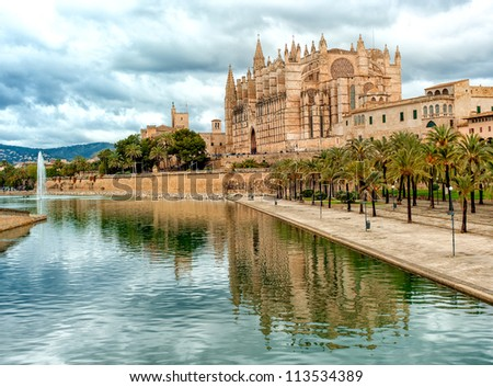 Dome of Palma de Mallorca, Spain