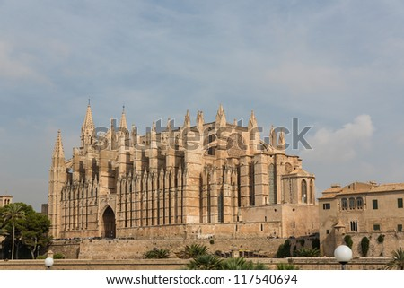 Dome of Palma de Mallorca, Spain - stock photo