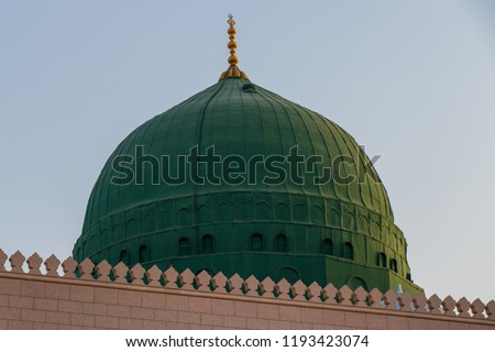 Dome of Prophet Muhammad's Mosque or Masjid Nabawi in Medina, Saudi Arabia.
