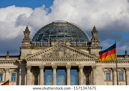 Dome of Reichstag building, Berlin, Germany
