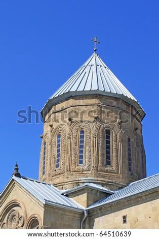Dome of Samtavro Transfiguration Orthodox Church in Georgia