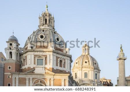 Dome of Santa Maria di Loreto in Rome near Piazza Venezia. At the top of the dome is a metal cross. #688248391