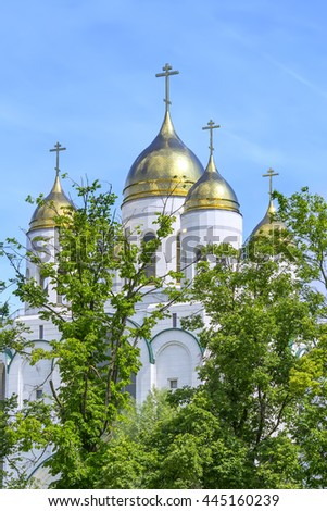 Dome of the Cathedral of Christ the Savior in Kaliningrad #445160239
