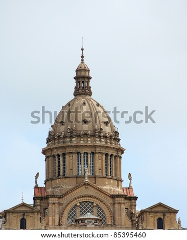 Dome of the National Museum on Placa De Espanya, in Barcelona. Spain