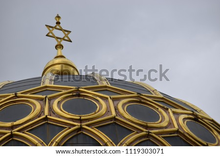Photo of  Dome of the new Berlin Synagogue with Star of David