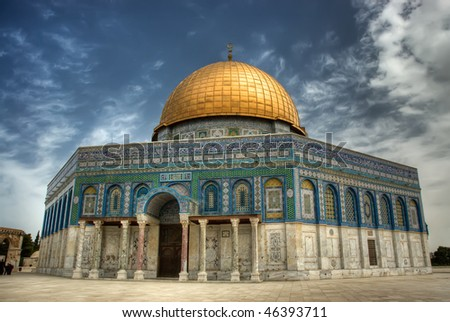 Dome of the Rock (Al Aqsa Mosque), an Islamic shrine located on the Temple Mount in Jerusalem, Israel - stock photo