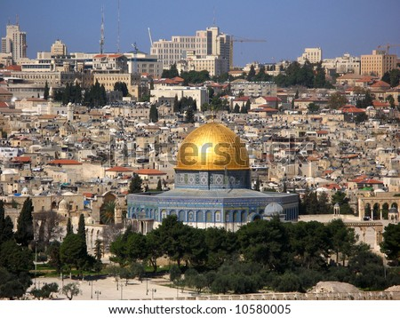 Dome of the Rock and Jerusalem skyline