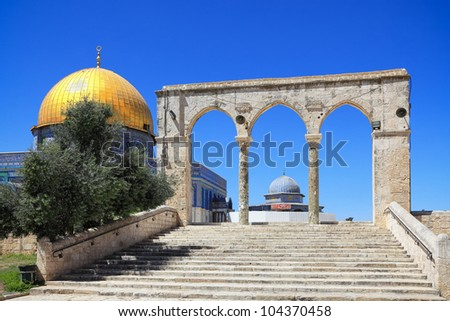 Dome of the Rock and Stairway to heaven in Jerusalem