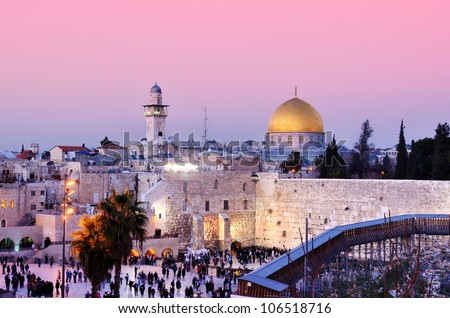 Dome of the Rock and Western Wall in Jerusalem, Israel - stock photo