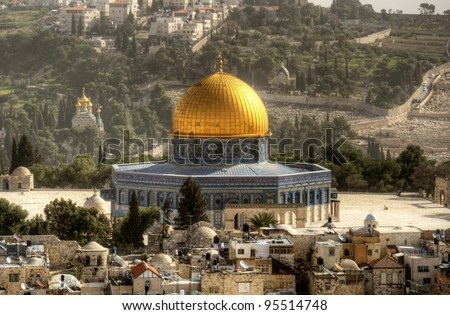 Dome of the Rock atop the Temple Mount in Jerusalem, Israel.