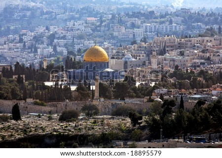 dome of the Rock in Jerusalem,Israel