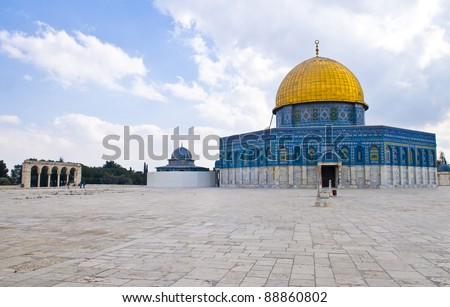 Dome of the rock in the old city of jerusalem , Israel