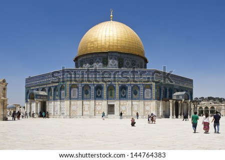 Dome of the Rock is a shrine located on the Temple Mount in the Old City of Jerusalem