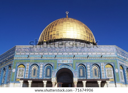 Dome of the Rock, Jerusalem Israel