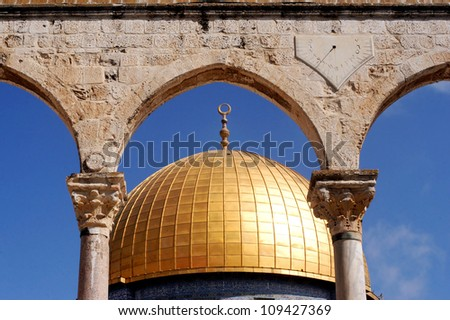 Dome of the Rock Mosque on Temple Mount in Jerusalem old city, Israel.