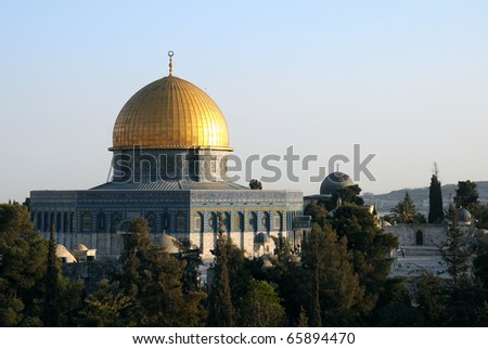 Dome of the Rock Mosque view from medrese at sunset in Jerusalem , Israel