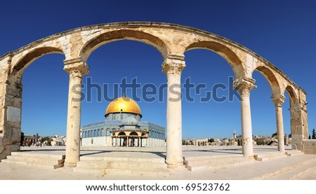 Dome of the Rock on the Temple Mount in Jerusalem, Israel.