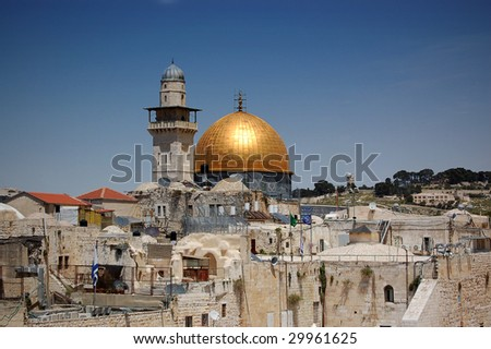 Dome of the Rock. The Old Sity of Jerusalem. - stock photo