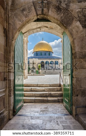 dome of the rock viewed through ...