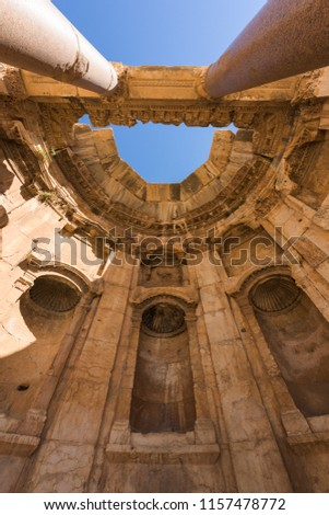 Dome roof cover over a circular niche in the Great court porticoes in Baalbek temple complex, Lebanon #1157478772