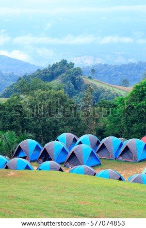 Dome tent camping at National Park #577074853