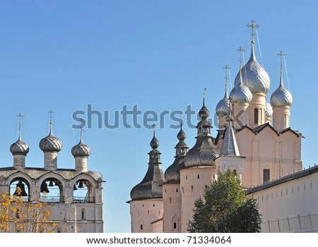 Domes and towers of Kremlin in ancient russian city Rostov The Great