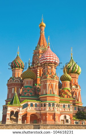 Domes of St. Basil's Cathedral on Red Square, Moscow, Russia