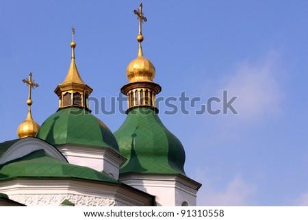 Domes of St. Sophia Cathedral in Kiev, Ukraine.