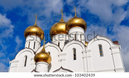 Domes of the Assumption Cathedral - Yaroslavl, Russia