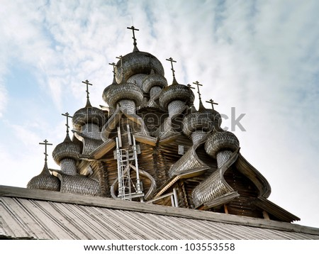 Domes of the Transfiguration Cathedral, Kizhi Island, Russia
