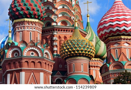 Domes on St. Basil's Cathedral in Red Square, Moscow, Russia