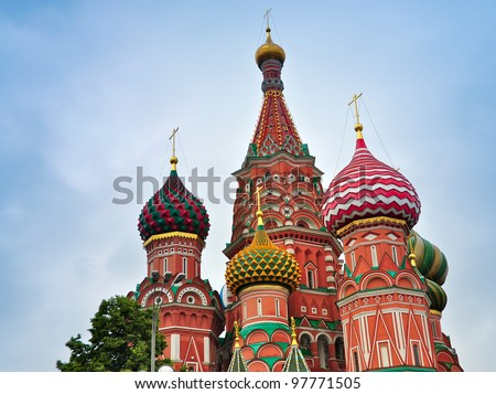 Domes, St. Basil's Cathedral - Moscow