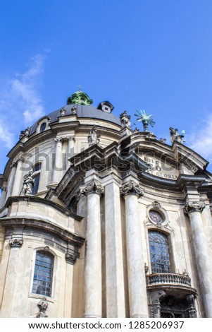 Dominican cathedral in Lviv #1285206937