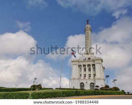 Dominican Republic, Santiago de los Caballeros, el Monumento Foto stock ©